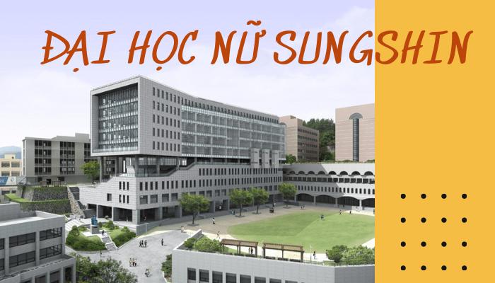 dai-hoc-nu-sungshin