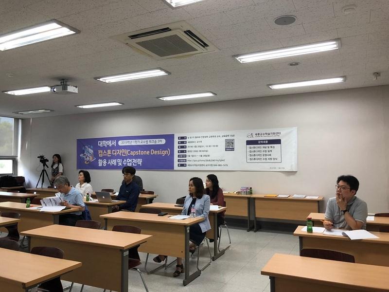 Chương trình giảng dạy bằng tiếng Anh