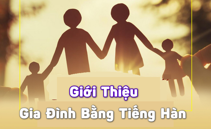gioi-thieu-gia-dinh-bang-tieng-han